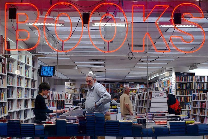 bookstoreimagefromtroy